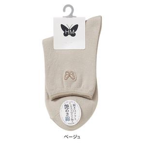 HMワンポイント両面刺繍 3300-01F