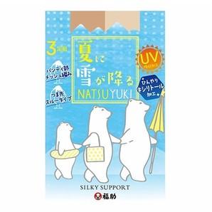 シルキーサポート サマー交編 夏雪3足組 161-2043