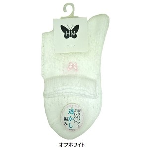 【40%オフ対象】HM綿混ルミー刺繍 3100-11F