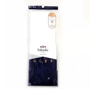fukuske 純毛はらまき 643-0941