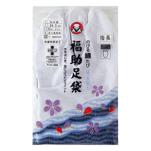 指長足袋(のびる綿足袋)はっ水加工 3185S000 5枚サラシなみ