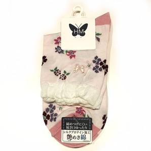 HM総花柄両面刺繍 3100-05G