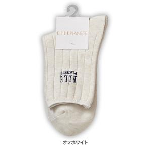エルプラネット メランジリブ刺繍 3317-01F 【旧品番:3317-701】