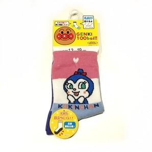 コキンちゃん 187-1980