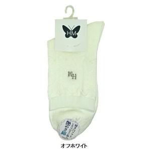 【40%オフ対象】HMリンクス刺繍 3100-02F