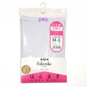 fukuske 袋編みはらまき 61-6010