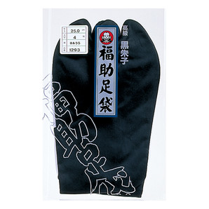 高級黒朱子 3293-000 4枚サラシなみ【2018年4月より価格改定】